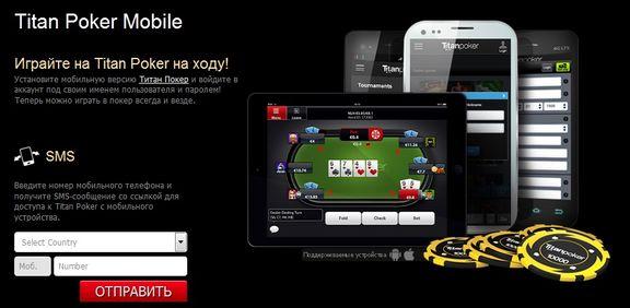 Playersonly poker download restaurant du casino de chaudes aigues